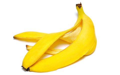 吃香蕉皮能帮你减肥吗?