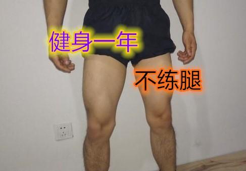 健身为什么要练腿?6个练腿动作,助你练出强壮下肢