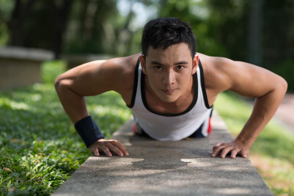 这个黄金健身动作——俯卧撑!长期坚持训练,你会收获4个好处